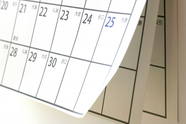 給料 日 が 日曜日 の 場合