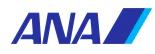 ANAのロゴのイメージ.png